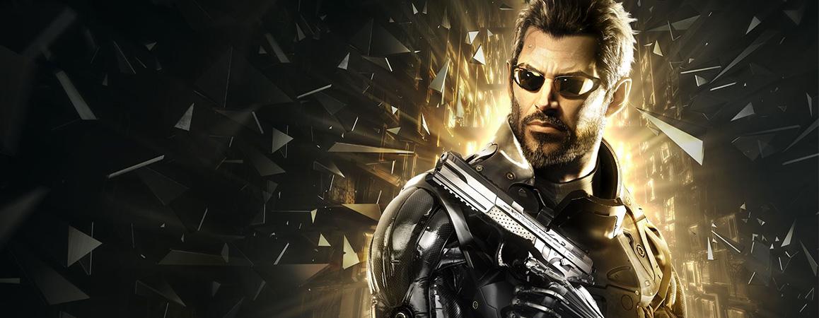 Deus Ex Titelbild
