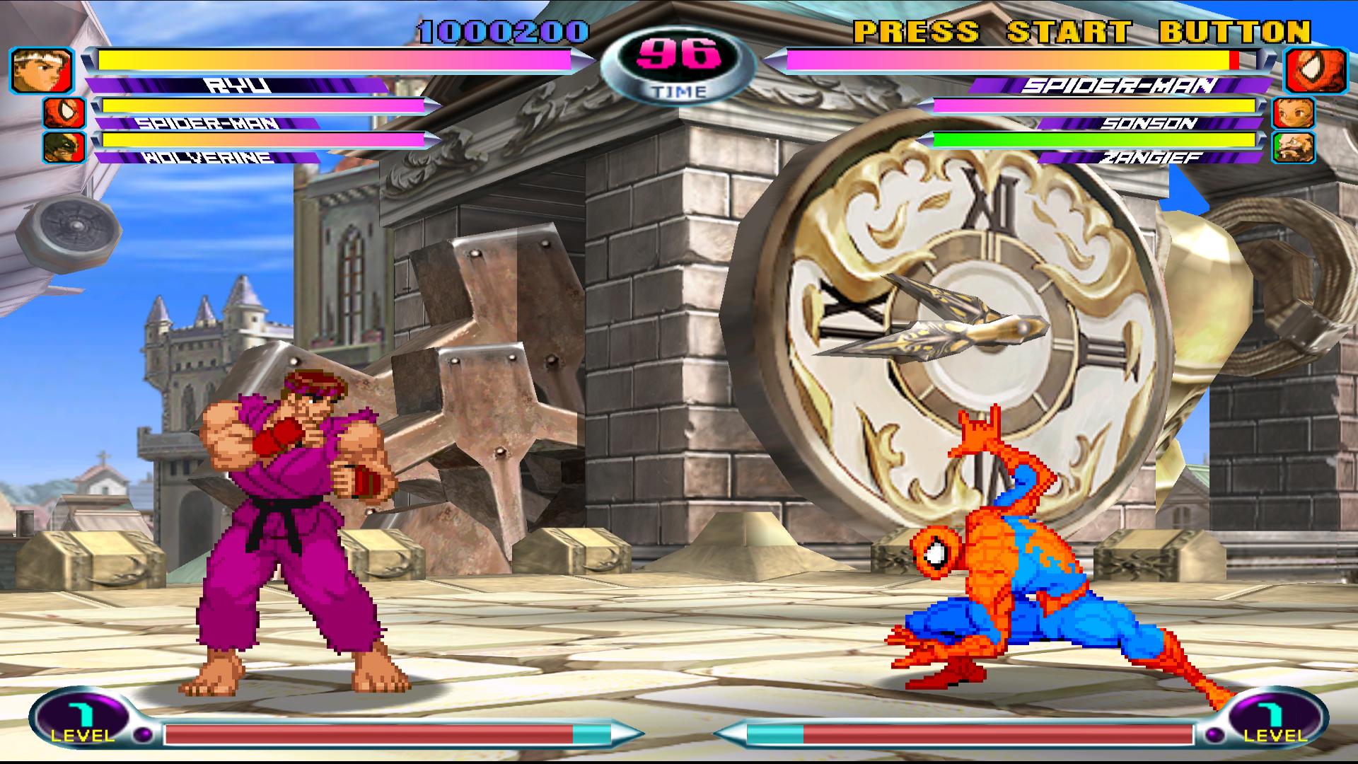 Redream – der beste (Dreamcast) Emulator auf dem Markt